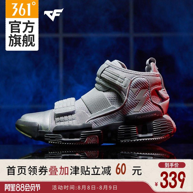 【CF联名-信念】361篮球鞋高帮男鞋减震防滑耐磨枪鞋实战球鞋战靴