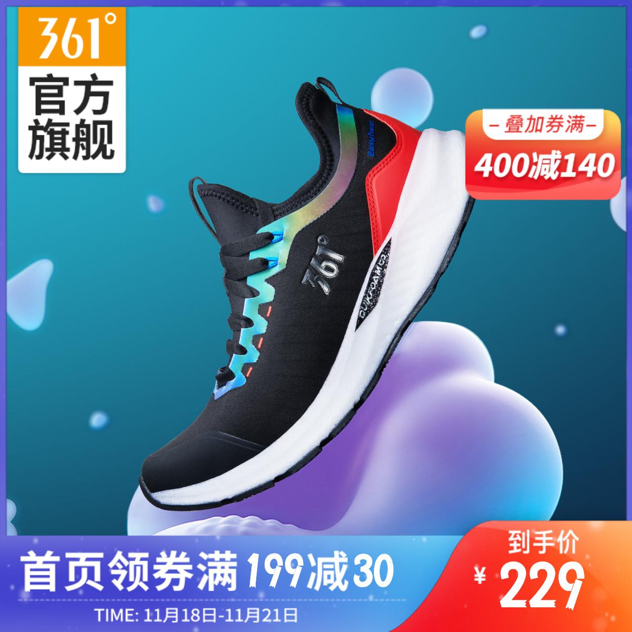 【Q弹超!】361男鞋运动鞋2019冬季跑鞋361度雨屏防泼水跑步鞋男