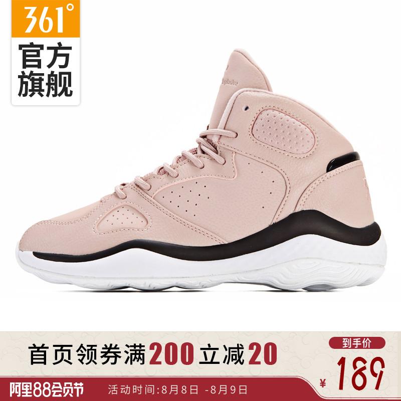 361女鞋運動鞋夏季籃球鞋學生高幫鞋子實戰室外水泥地鞋籃球戰靴