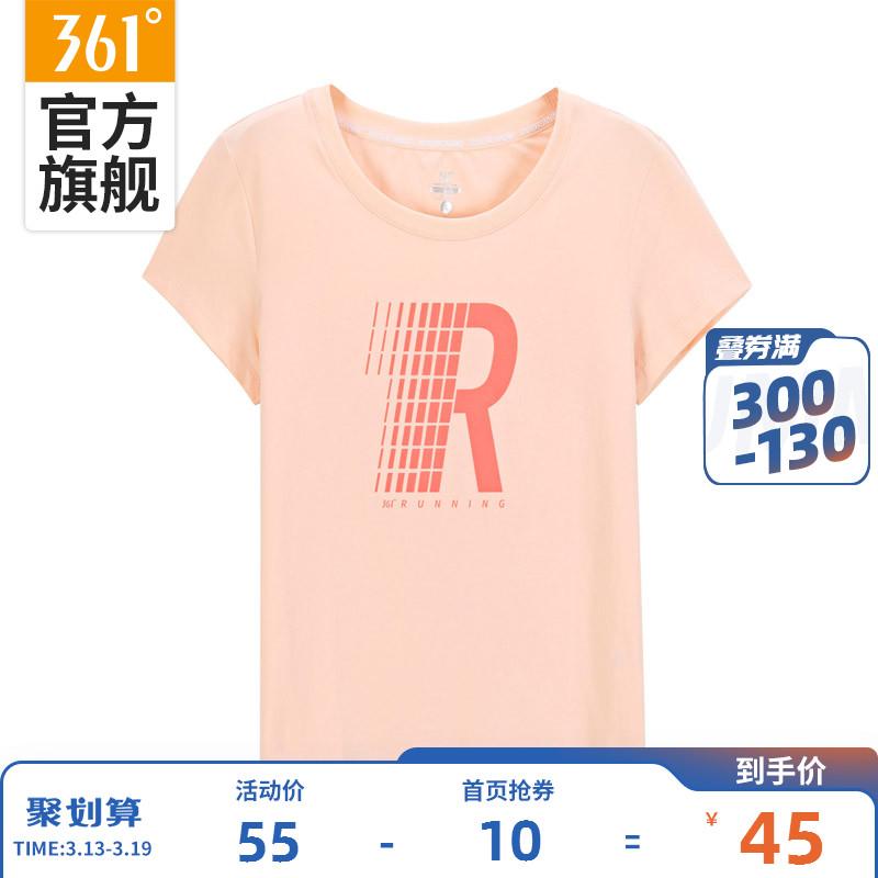361度女装2019夏季新款修身透气运动休闲短袖圆领时尚百搭T恤女士