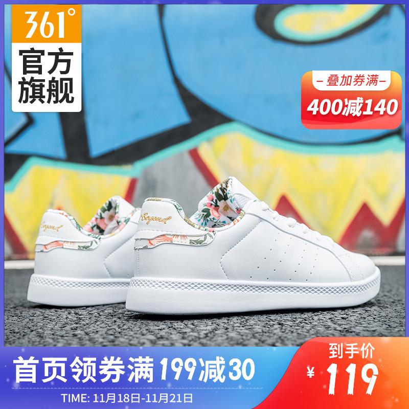 361女鞋运动鞋2019新款革面时尚学生休闲鞋子百搭白色小鞋子板鞋
