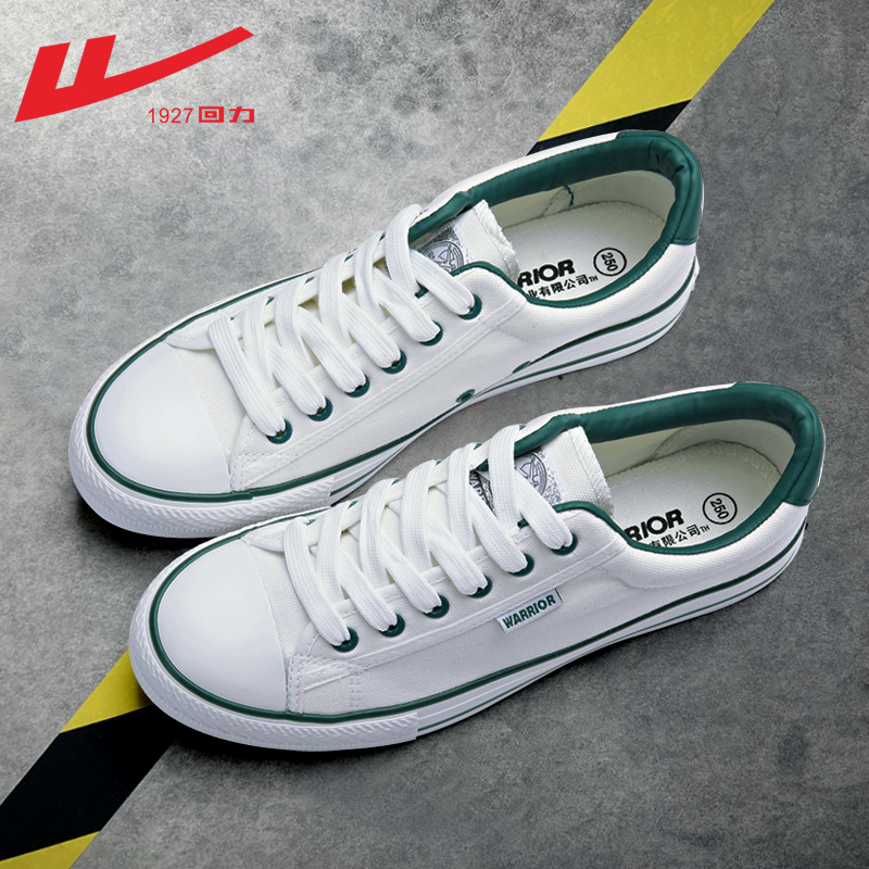 回力女鞋夏季透气学生韩版帆布鞋男鞋小白鞋球鞋板鞋2019夏款新款