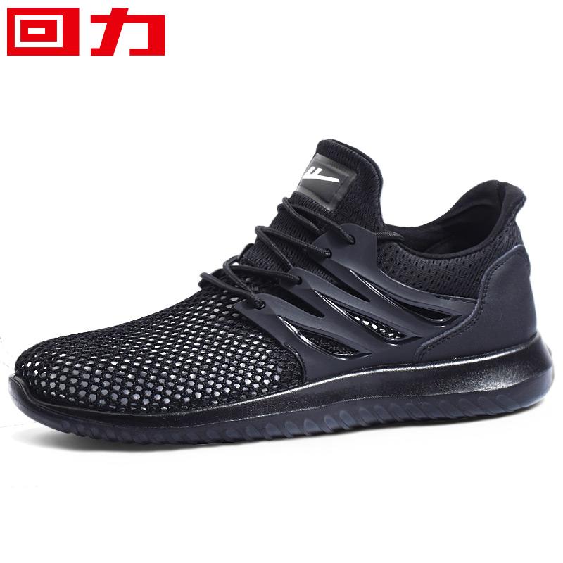 回力男鞋春季2019新款网鞋男透气夏季运动休闲跑步鞋男士网面鞋子