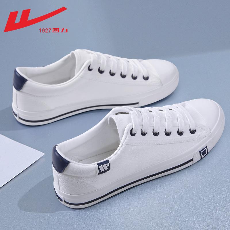 回力女鞋帆布鞋小白鞋女2019夏款新款韩版情侣鞋板鞋子男潮鞋秋鞋