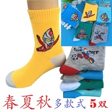 Five new pairs of Ottoman Children's Socks Cartoon Cotton Boys and Girls 1-12 Years Old Children's Baby Socks in Spring and Summer
