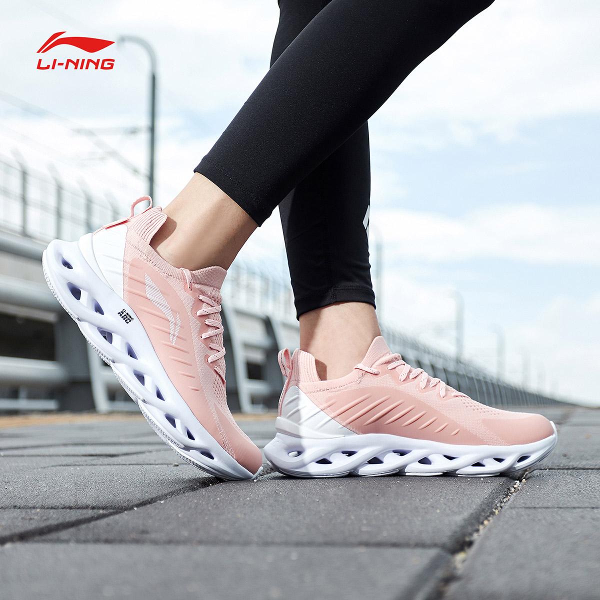 李宁跑步鞋女鞋2019新款李宁弧减震透气跑鞋女士低帮运动鞋