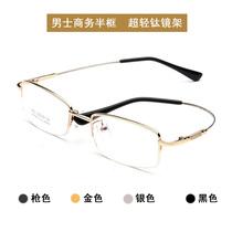 白色ins眼睛度数ulzzang韩版网红同款素颜透明眼镜男女潮近视镜框
