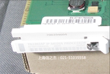 AVAYA G650 TN2302AP Network Resource Board Spot Warranty Authentic