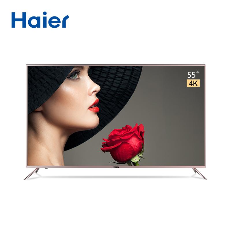 Haier/海尔 LU55K82G 55吋4K人工智能模块化电视