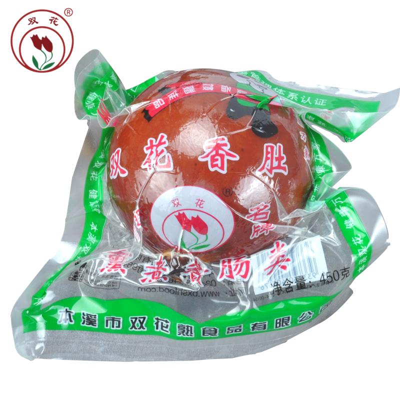 双花香肚 工厂直发 东北特产肉肚香肠风味小肚大肉块即食450g*2个