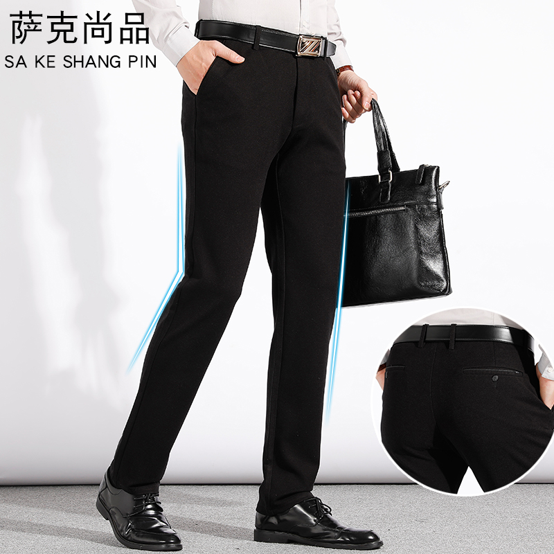 毛料休闲裤