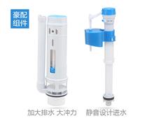 接口下水管洗衣机排水管管子通用型溢水管出水新款接头排水家用防