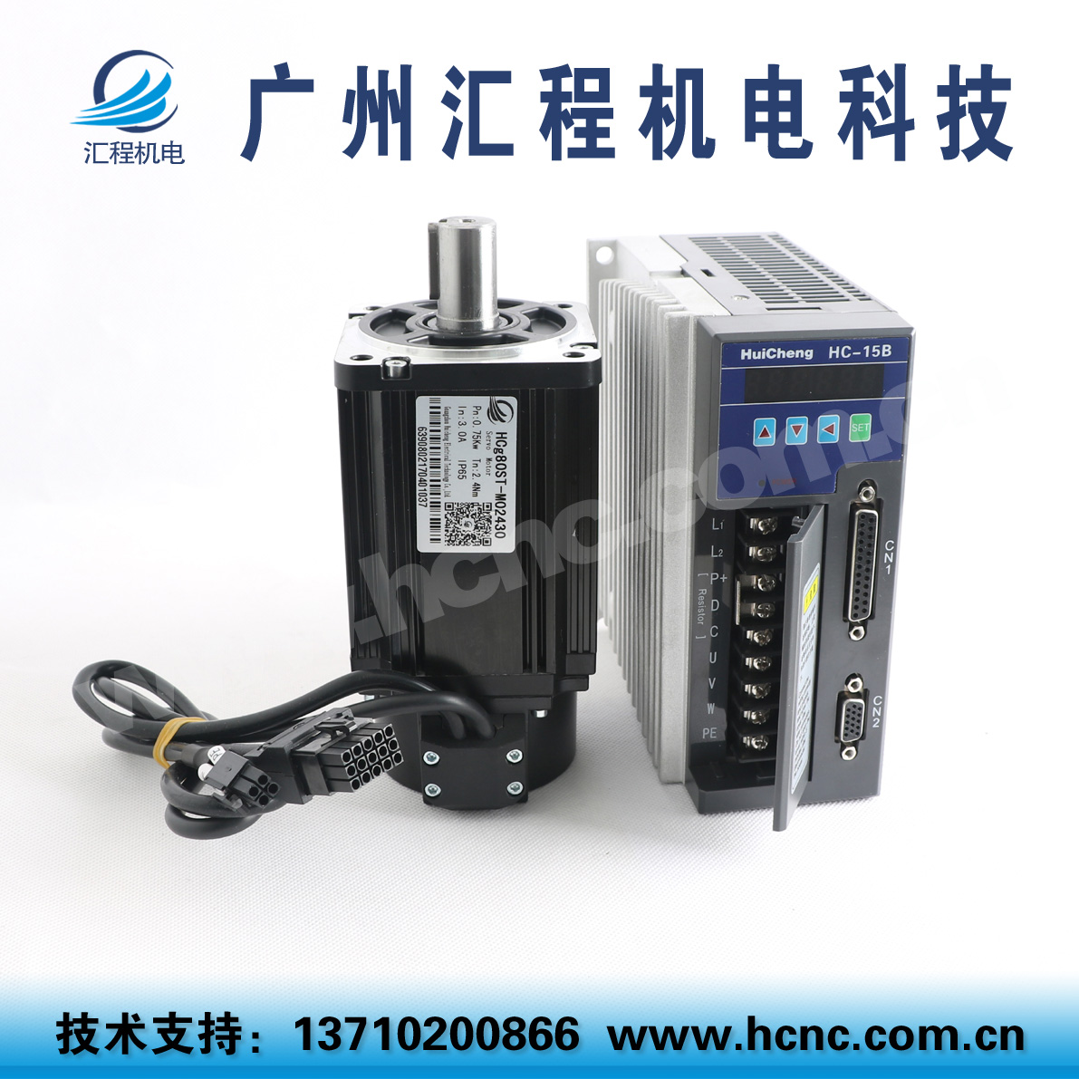 HCg80ST-M02430交流伺服电机0.75Kw,4Nm,轴径19mm和HC-15B驱动器