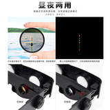 SanTron Fishing Telescope HD high-speed look floating special night vision headset image clear and light