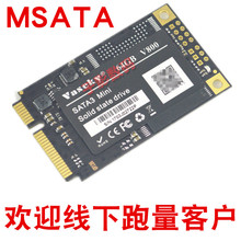 威士奇msata固态硬盘64G 128G 60G 1.8寸迷你120G 笔记本电脑ssd