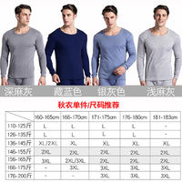 Two-piece men's cotton autumn coat tops thermal underwear middle-aged loose autumn and winter single-piece bottoming Qiuyi male