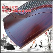 特价包邮正品厂家直销蝶戏牡丹红檀精雕扬州灵韵古筝