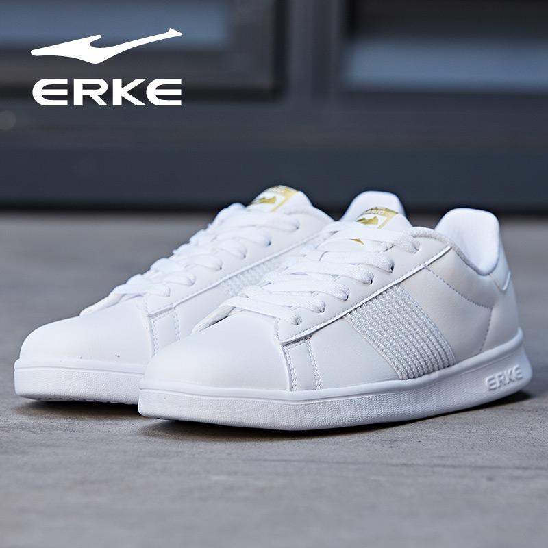 鸿星尔克女鞋2018夏季新款休闲鞋子板鞋运动鞋女士时尚潮流小白鞋