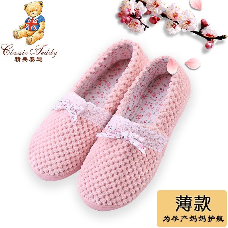 精典泰迪月子鞋夏季包跟产后春秋防滑孕妇鞋软底薄款室内坐月子鞋