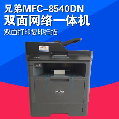 速印机一体机