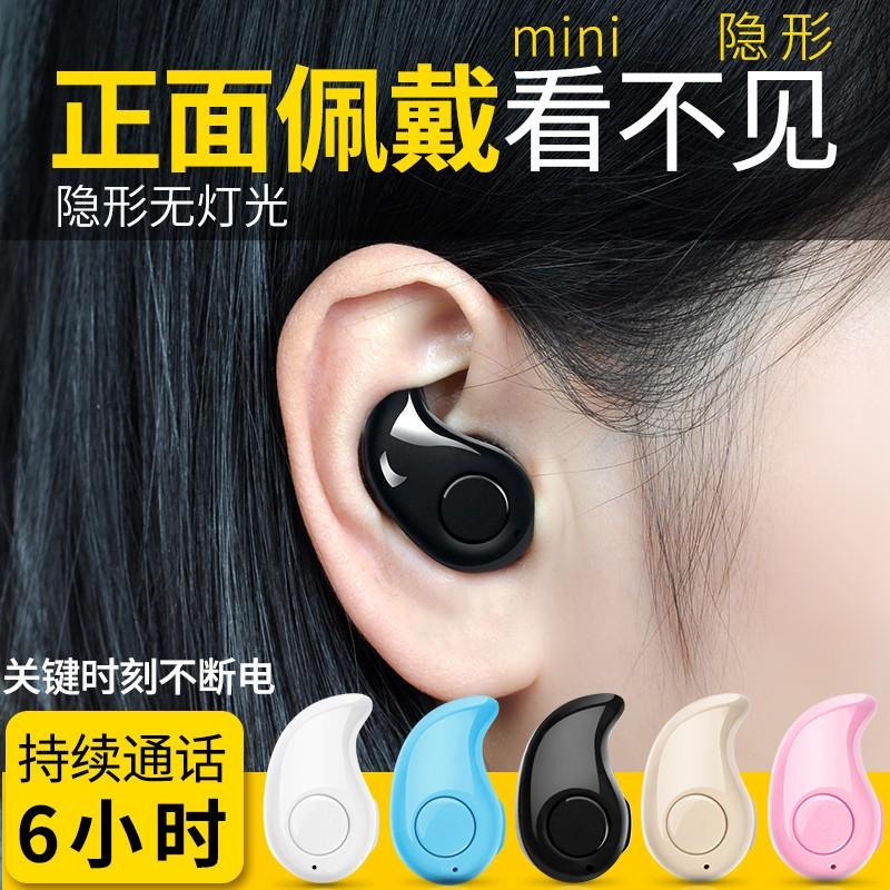 苹果4s蓝牙耳机4.0