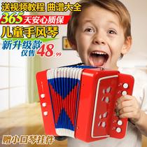 送视频教程音乐儿童手风琴乐器亲子儿童玩具男孩女孩生日礼物早教
