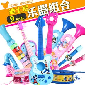 正版迪士尼儿童乐器玩具组合哨子口琴笛子吉他小提琴鼓喇叭萨克斯