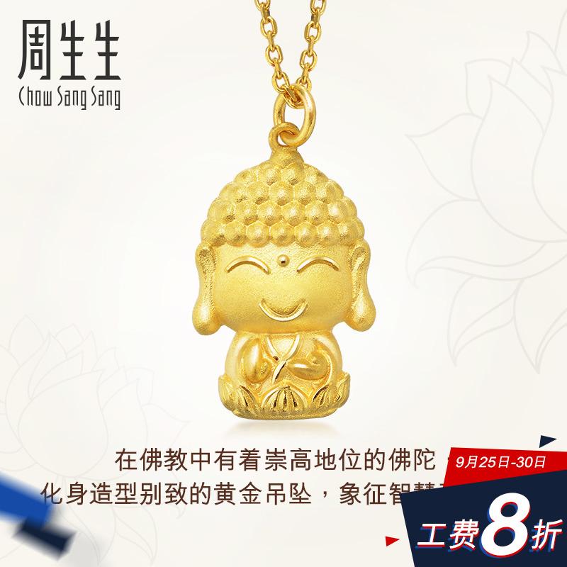 黄金q版吊坠