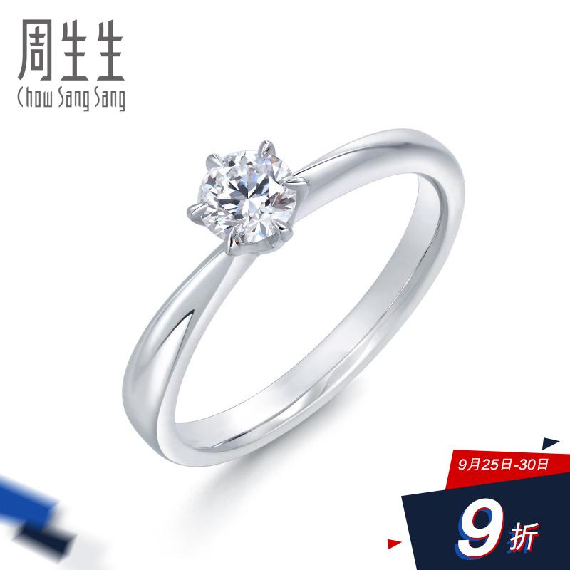 全钻石戒指