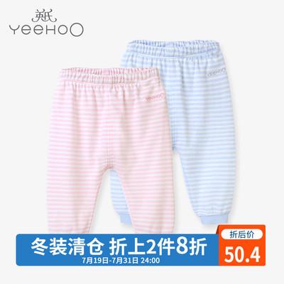 【2件8折】英氏男女宝宝秋裤 儿童单条粉色裤子居家长睡裤174834