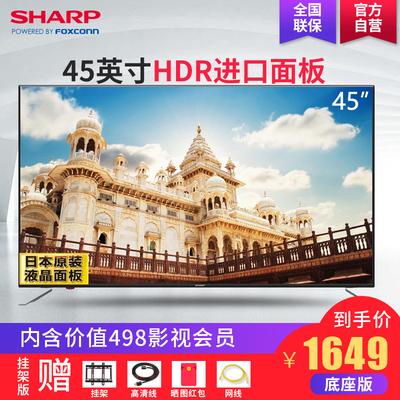 Sharp/夏普 LCD-45SF470A  45英寸智能高清液晶平板电视机43 40