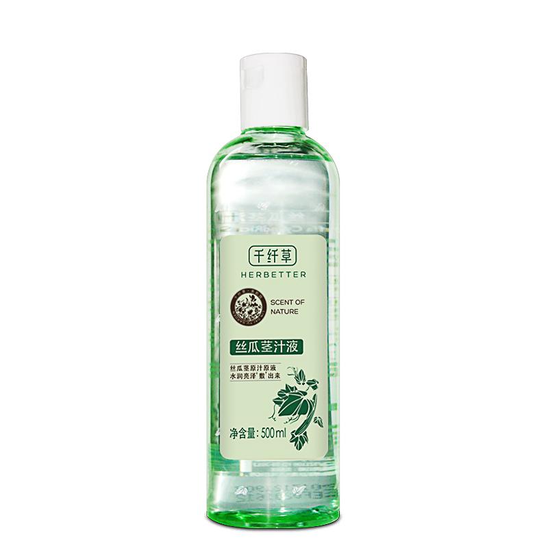 千纤草丝瓜茎汁液500ML 丝瓜水原液控油爽肤水补水保湿化妆水