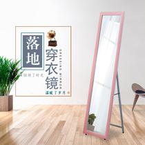 落地式折叠美式组装免打孔全身镜女生卧室少女欧式镜宿舍组合镜