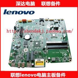 联想C325/C345/B325/B340/C200/B540/C355C340C440B320一体机主板图片