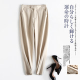 Cost-effective explosion of a simple solid color slim cone pants suit pants women 19 spring dress new