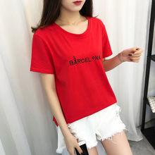 宽松大码 学生ulzzang百搭上衣体恤 夏季半袖 t恤女2018新款 短袖 韩版图片
