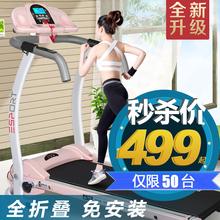 跑步机家用电动折叠 静音特价迷你跑步机免安装健身运动器材
