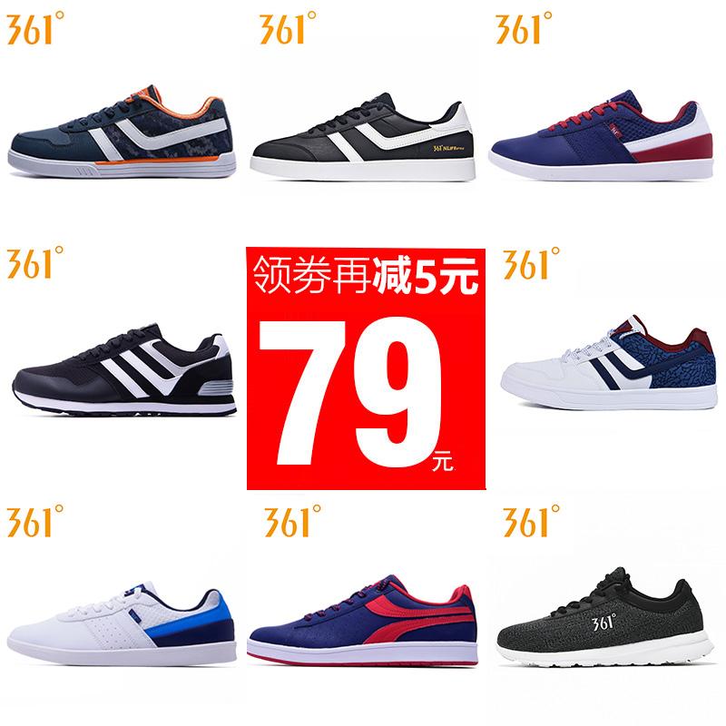 361运动鞋男正品清仓断码休闲跑步鞋361度品牌秋冬季小白鞋板鞋