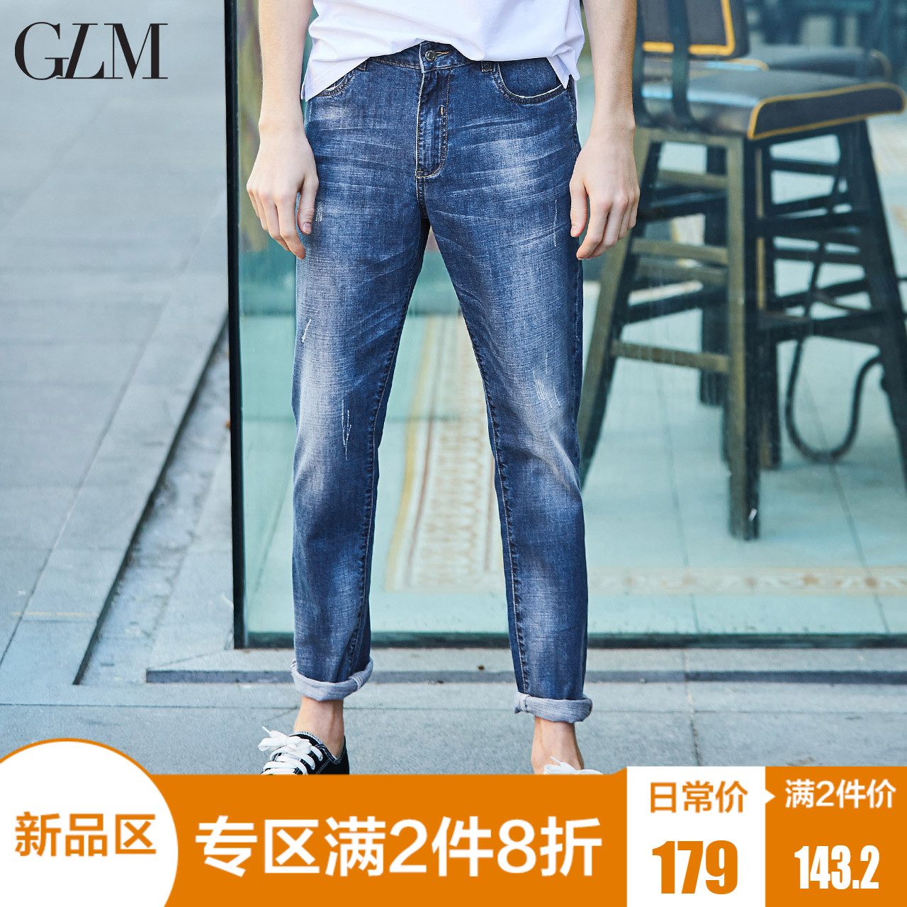 新款时尚百搭牛仔裤