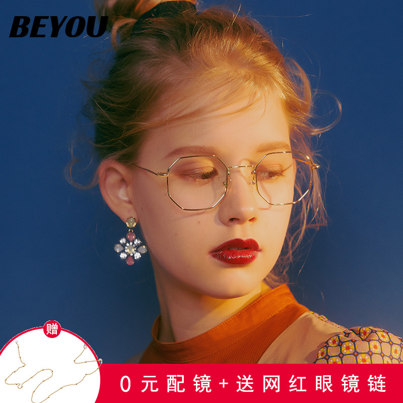beyouBA8025防蓝光眼镜