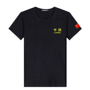 夏季男士 背心纯白色黑色简约大码 短袖 T恤青少年带袖 中国风棉体恤