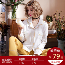 新款冬季睡衣女长袖两件套纯棉宽松春秋时尚全棉可外穿家居服开衫