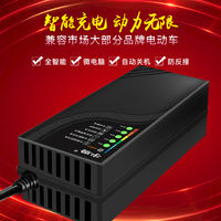 Yadi electric car automatic shutdown battery charger 48V12AH60V72V20AH35A universal original fast charge