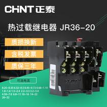 160A135A电流3L3UA6240原装正品西门子插入式可调热继电器