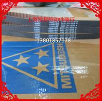 RPP3MRPP3M252RPP3M240225进口同步带DONGIL韩国东一