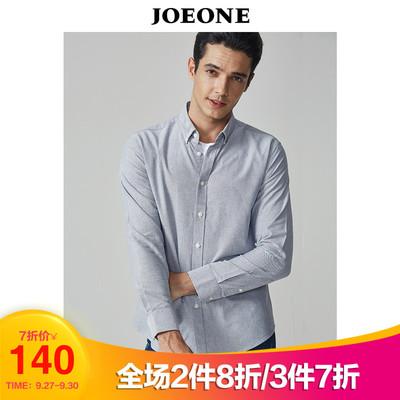 九牧王男装长袖衬衫男2018秋季男士衬衣休闲纯棉面料牛津纺衬衫男