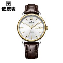 依波表EBOHR自动机械手表男休闲皮带时尚商务正品男士腕表5049