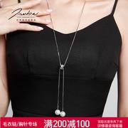 仿珍珠毛衣链女长款百搭高档韩国简约个性配饰装饰衣服链挂件项链