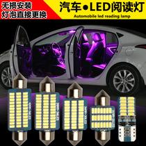 汽车阅读灯led车内车载照明灯室内后排内饰车顶灯泡后备箱灯改装