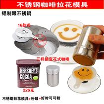 双头咖啡保温盘加热炉美式咖啡玻璃壶套装煮奶茶器具CAFERINA台湾